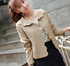 Wavy Lipsy Short Jacket